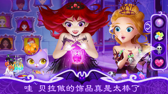 莉比小公主和精灵贝拉下载