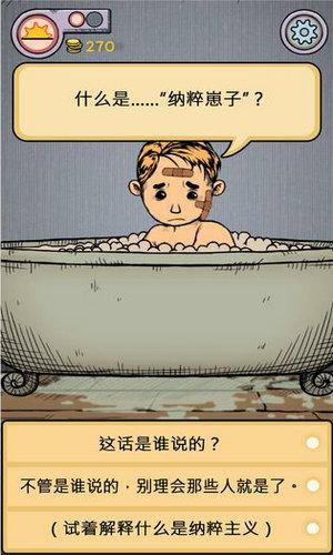 我的孩子之生命之源中文版
