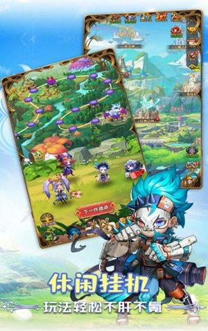 冒险大幻想游戏最新版