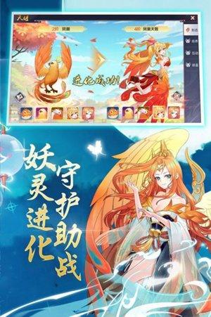 元气萌神游戏最新版下载