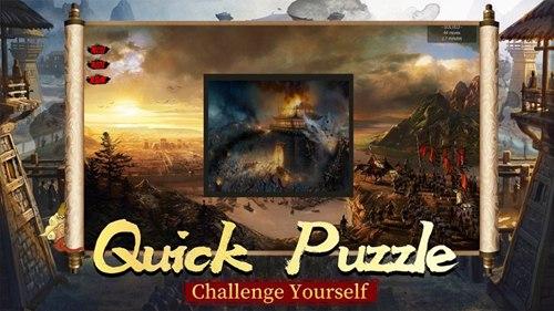 战场拼图游戏最新版