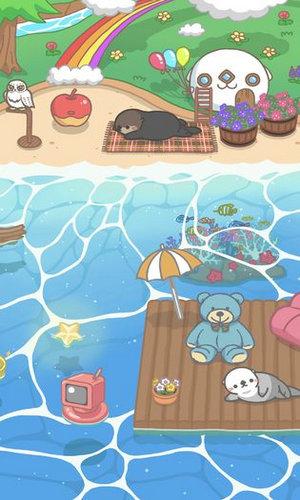 浮海獭中文版破解版