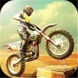摩托车特技表演无限货币版  v1.5