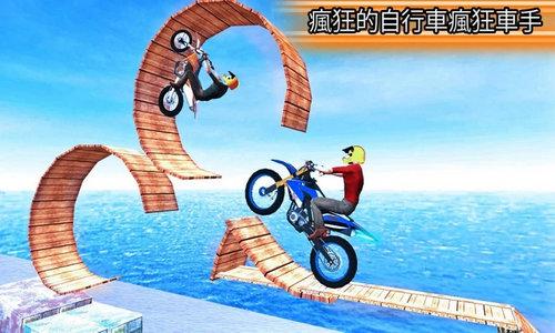 摩托车特技表演无限货币版下载
