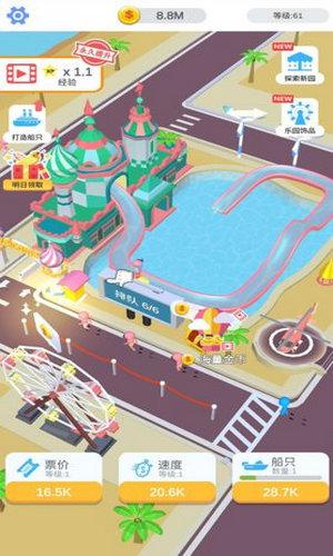 泳池乐园下载