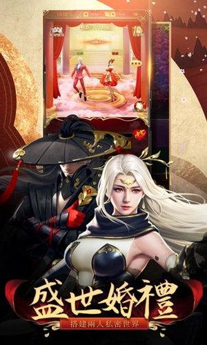 剑镇三界安卓最新版下载