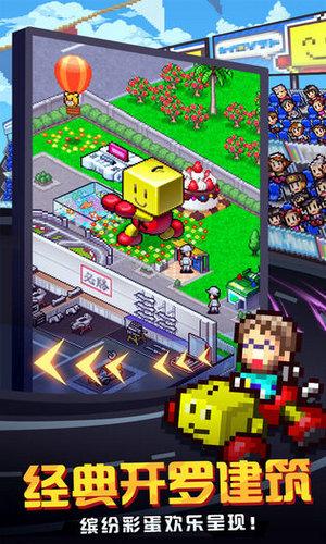 冲刺赛车物语2无限货币破解版下载