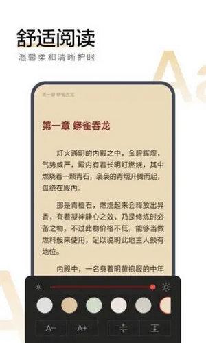 搜狗阅读vip破解版下载
