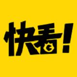 快看漫画无限kk币版  v5.56.0