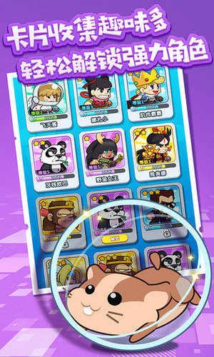 跑酷小王子手机最新版