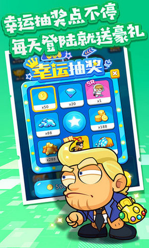 跑酷小王子手机最新版下载