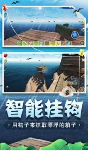 海底生存模拟器无限金币版