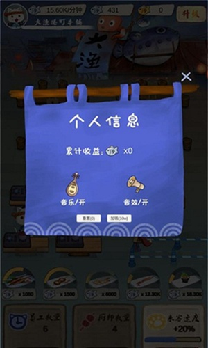 喵喵食堂游戏下载