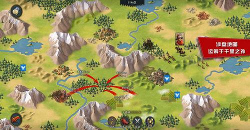 模拟帝国阿兹特克无限金币版