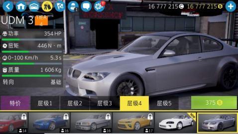 CarX漂移赛车2破解版下载