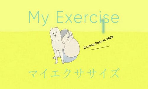 我的锻炼手机中文版下载