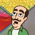 一个人在管道里拉动钥匙逃生无限金币版