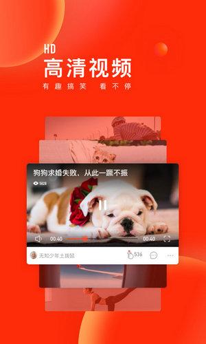 天天快报app手机版下载
