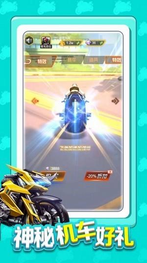 极速摩托车高手安卓破解版