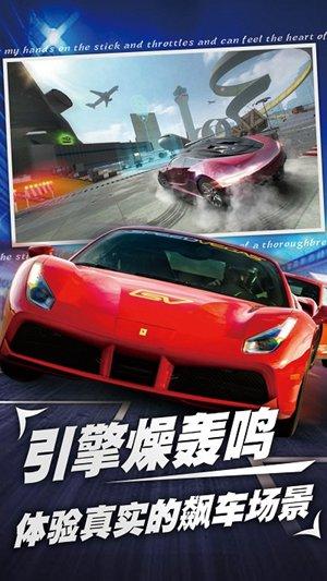 和平钢铁战车游戏最新版