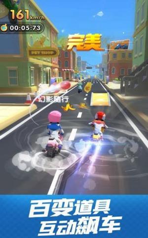 飞天大摩托游戏最新版