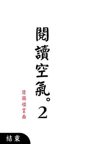阅读空气2汉化版下载