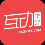 互动作业app