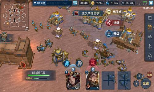 王朝启元无限资源版