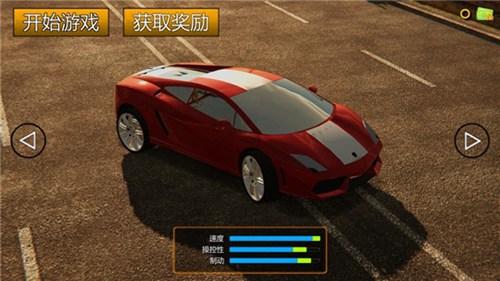 公路急速狂飙游戏官方版