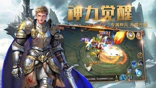 冒险猎人游戏最新版下载