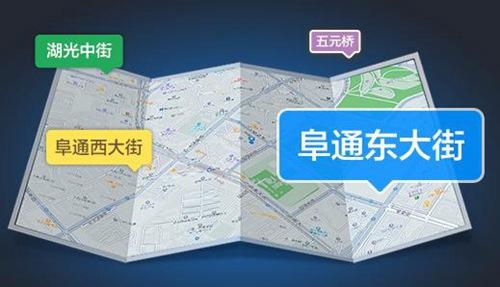 高德车载地图最新版下载2021