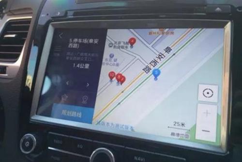 高德车载地图2021最新版下载
