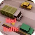 疯狂的交通汽车安卓最新版  v15.0.1