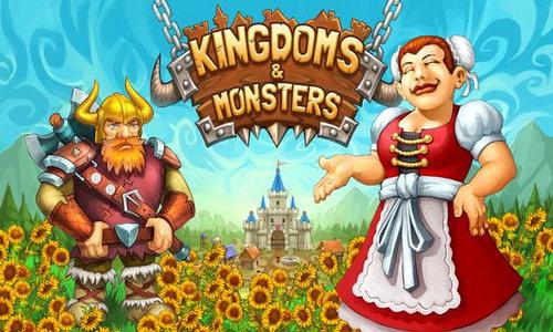 王国与怪兽破解版