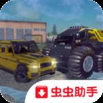 在线越野模拟器中文最新版
