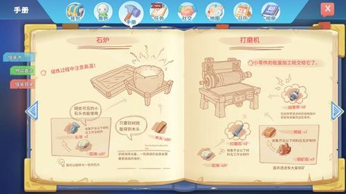 波西亚时光手游中文版下载