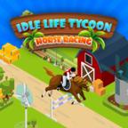 赛马场模拟器游戏最新版  v0.9