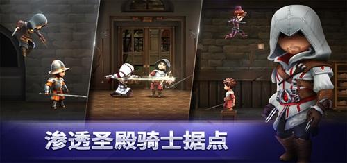 刺客信条燎原安卓版中文版最新版本