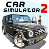 汽车模拟器2无限金币破解版