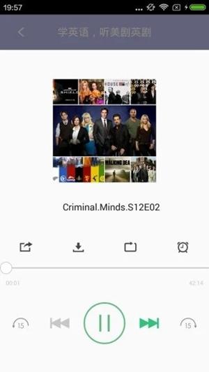 美剧app正版下载2020最新版