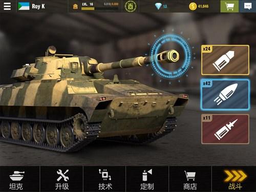 战争机器坦克大战手游最新版