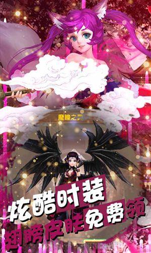 热江GM无级别版手机版下载