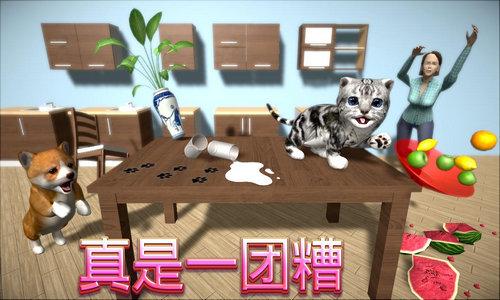 猫咪模拟器无限金币版