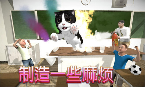 猫咪模拟器无限金币版下载