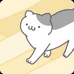 猫很可爱可我是幽灵无限金币汉化版