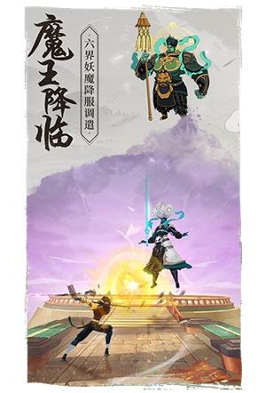 浮生妖绘卷游戏官方版
