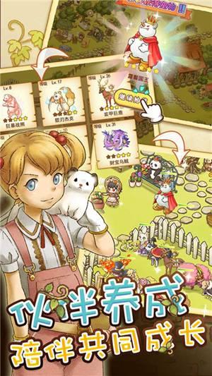 绵羊村的恬静时光游戏官方版下载
