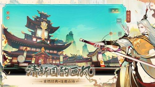 太古妖皇诀最新官方版