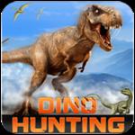 恐龙猎人狙击手3D中文最新版