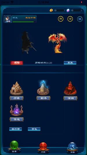 暗黑元神游戏最新版